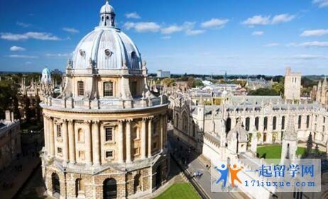 英国伦敦大学学院本科申请条件及学费信息解析