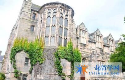 英国阿伯丁大学本科申请条件及学费信息解析