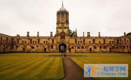 英国牛津大学本科申请条件及学费信息解析