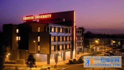 澳洲格里菲斯大学本科申请条件及学费信息解析