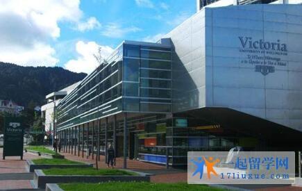 新西兰惠灵顿维多利亚大学本科申请条件及学费信息解析