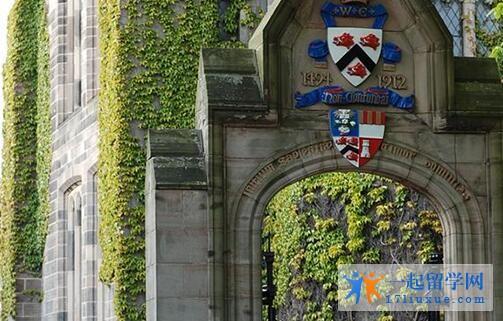 英国阿伯丁大学院校机构及教学环境解析