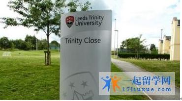 英国利兹三一大学学院校园环境和各校区地址详细解析