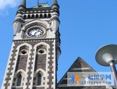 新西兰留学:东部理工学院雅思成绩要求及雅思考试小技能介绍