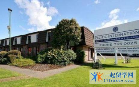 新西兰奥克兰理工大学院校机构及教学环境解析