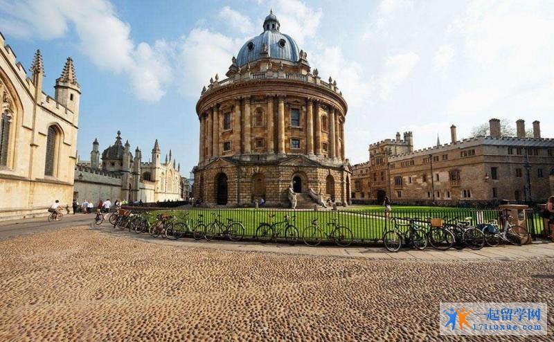 英国留学:牛津大学圣经解读硕士专业评价好吗?费用高不高?