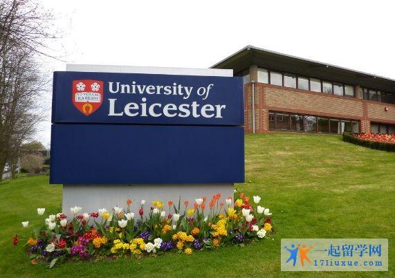 莱斯特大学有哪些学院?热门专业有哪些