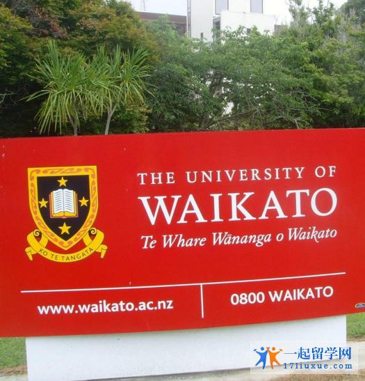新西兰怀卡托大学校训及办学宗旨介绍
