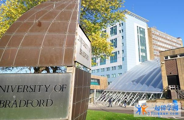 英国留学:关于布拉德福德大学院校特色及学术信息介绍