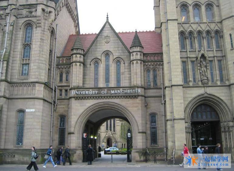 留学英国:曼彻斯特大学学习攻略,你值得拥有