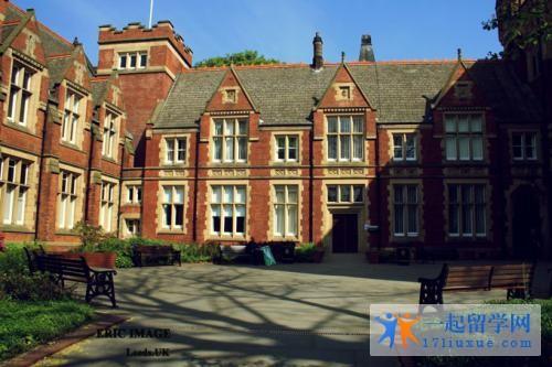 留学英国:利兹大学学习攻略,你值得拥有