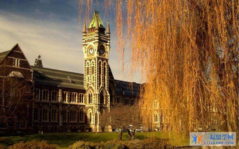 新西兰奥塔哥大学留学生活简述