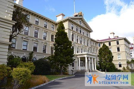 新西兰留学:惠灵顿维多利亚大学学习攻略,你值得拥有