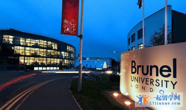 留学布鲁内尔大学院校资源及优势学科简述