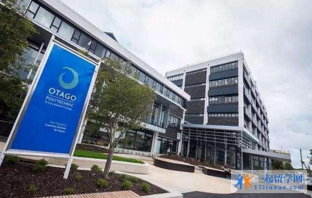 新西兰留学:奥塔哥理工学院学习攻略,你值得拥有