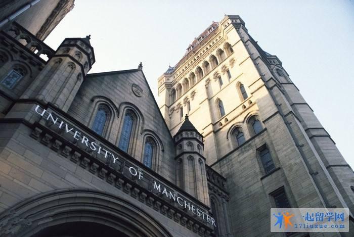 留学英国:曼彻斯特大学医学院申请难度,学习环境解析