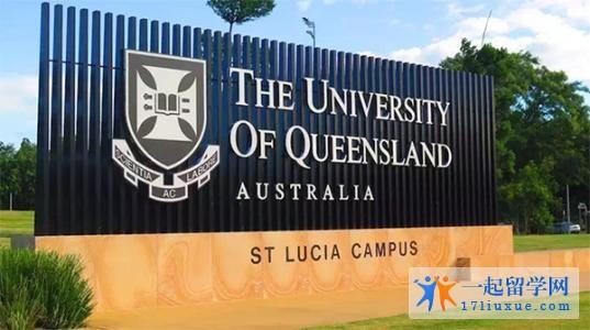留学澳洲:昆士兰大学商学院申请难度,学习环境解析