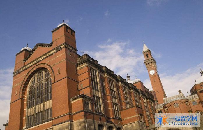 留学英国:伯明翰大学主校区地址,面积介绍