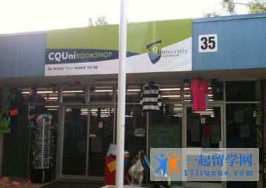 读中央昆士兰大学语言班有哪些优势