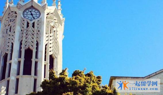 留学新西兰:奥克兰大学本科和研究生语言直升班介绍