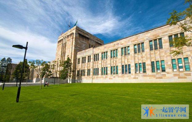 读昆士兰大学语言班有哪些优势