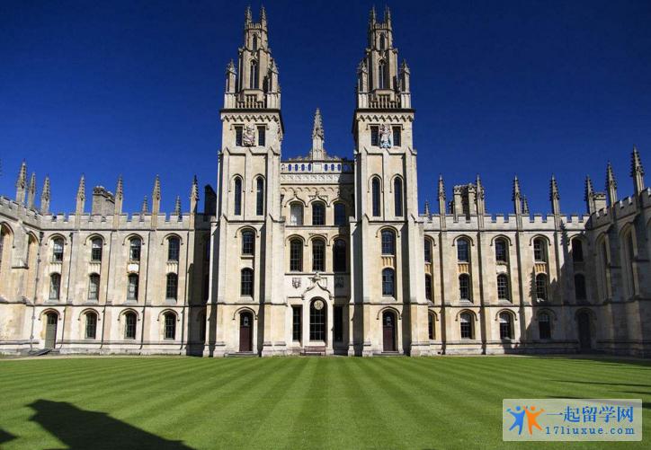 牛津大学社会科学院申请信息解析