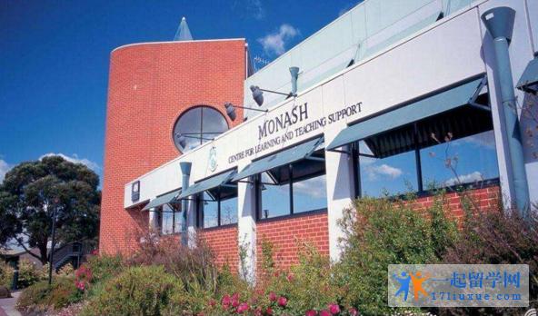 澳洲莫纳什大学预科学制和开学时间介绍
