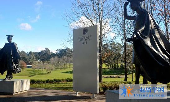 留学澳洲:麦考瑞大学快捷课程类型及学费信息介绍