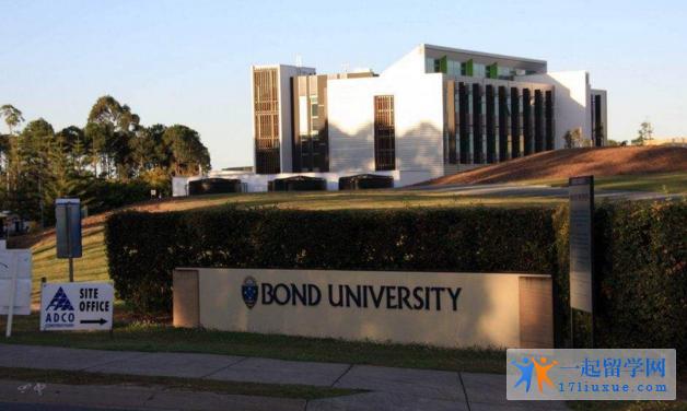 澳洲邦德大学语言课程学制和开学时间介绍