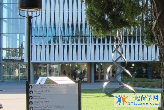 留学新西兰:怀卡托大学教育学院学习攻略,学习环境解析