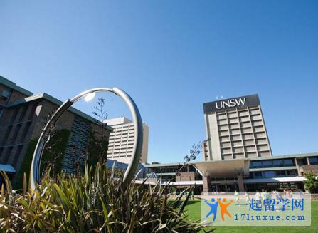 留学澳洲:新南威尔士大学研究生申请条件,申请材料,奖学金设置
