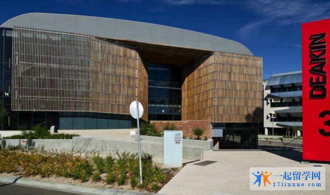 留学澳洲:迪肯大学研究生申请条件,申请材料,奖学金设置