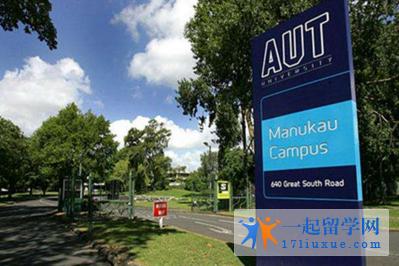 新西兰奥克兰理工大学研究生申请条件,申请材料,奖学金设置