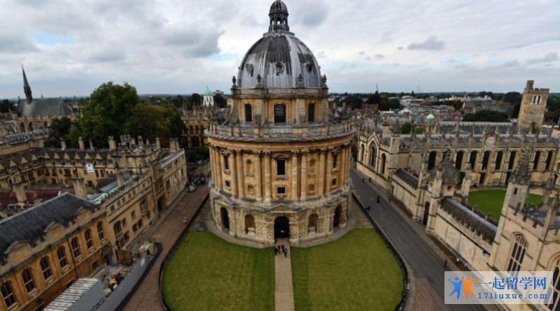 英国牛津大学研究生申请条件,申请材料,奖学金设置