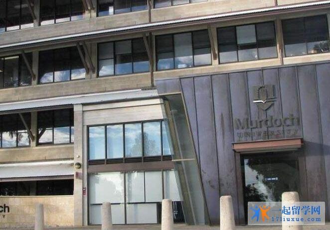 留学澳洲:莫道克大学教育学院学习攻略,学习环境介绍