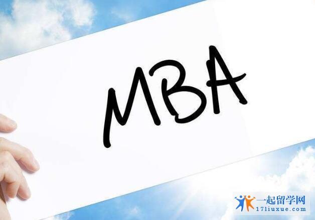 读英国大学MBA课程需要满足哪些条件?