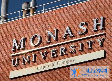 2018年澳洲莫纳什大学新课程发布信息