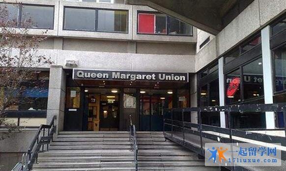 爱丁堡玛格丽特女王大学教学环境,学习技巧介绍