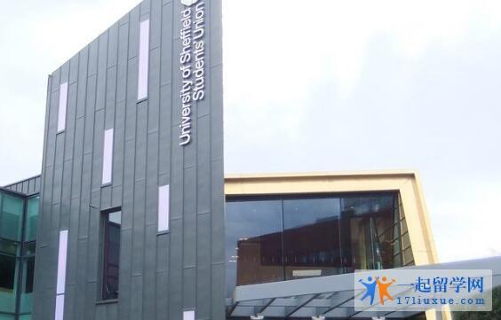 英国谢菲尔德大学语言班在哪个城市?