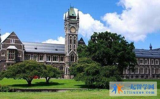 新西兰奥克兰大学教学设施,学习技巧解析