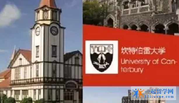 新西兰名校: 坎特伯雷大学院系设置和本科专业设置