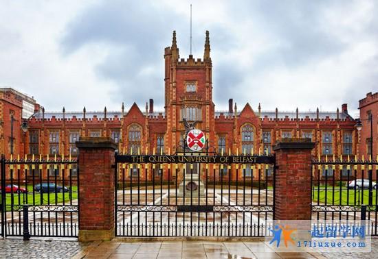 2018年贝尔法斯特女王大学专业设置及申请条件详细介绍