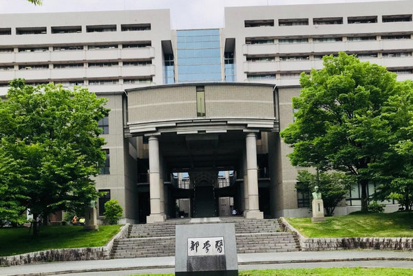 大阪 大学 工学部 応用 自然 科 学科