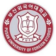 釜山外国语大学