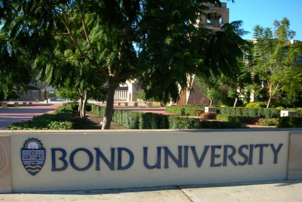 邦德大学国内一级代理机构有哪些