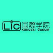 LIC国际学院
