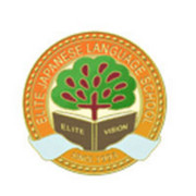 ELITE日本语学校
