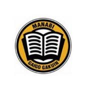 MANABI外语学院长野校