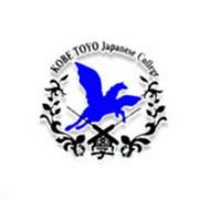 神户东洋日本语学院