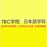TBC国际外语学院